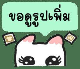 MeawCandy Shopping sticker #7445228