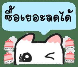 MeawCandy Shopping sticker #7445229