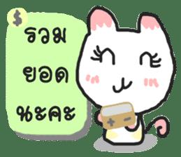 MeawCandy Shopping sticker #7445230