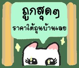 MeawCandy Shopping sticker #7445231