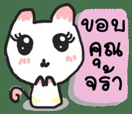 MeawCandy Shopping sticker #7445237