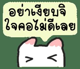 MeawCandy Shopping sticker #7445239