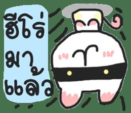 MeawCandy Shopping sticker #7445248