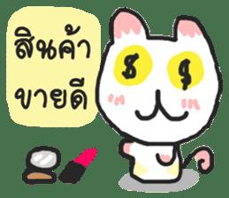 MeawCandy Shopping sticker #7445250