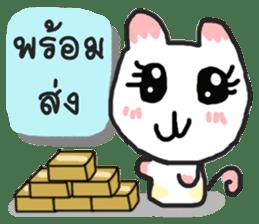 MeawCandy Shopping sticker #7445251