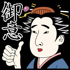 ukiyoe-chan2