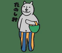 The long torso bearwrestler sticker #7446534