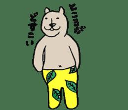 The long torso bearwrestler sticker #7446541