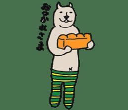 The long torso bearwrestler sticker #7446559
