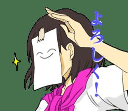 Uchikikko sticker #7450695