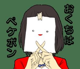 Uchikikko sticker #7450698
