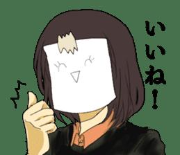 Uchikikko sticker #7450705