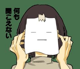 Uchikikko sticker #7450718