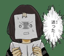 Uchikikko sticker #7450720