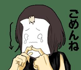 Uchikikko sticker #7450721