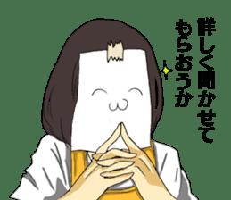 Uchikikko sticker #7450727