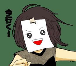 Uchikikko sticker #7450729