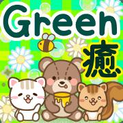 สติ๊กเกอร์ไลน์ Natural animal, moving green english