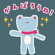 สติ๊กเกอร์ไลน์ Move! Frog san daily conversation