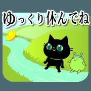 สติ๊กเกอร์ไลน์ Immunity up sticker of the black cat.