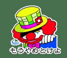 happy happy clown sticker #7454894