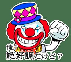 happy happy clown sticker #7454895