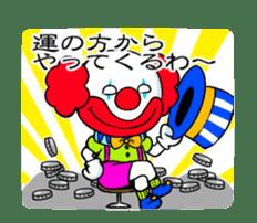 happy happy clown sticker #7454897