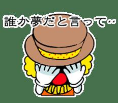 happy happy clown sticker #7454903