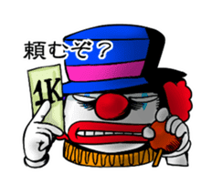 happy happy clown sticker #7454906