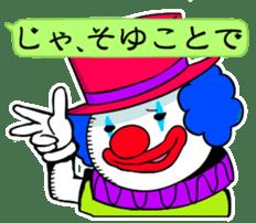 happy happy clown sticker #7454909
