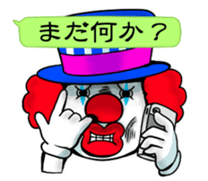 happy happy clown sticker #7454910