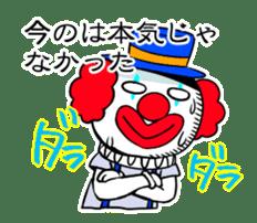 happy happy clown sticker #7454912