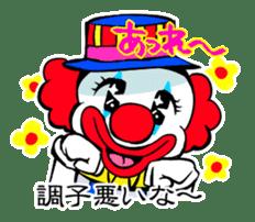 happy happy clown sticker #7454913