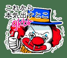 happy happy clown sticker #7454914