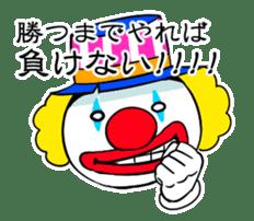 happy happy clown sticker #7454916
