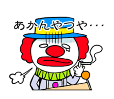 happy happy clown sticker #7454918