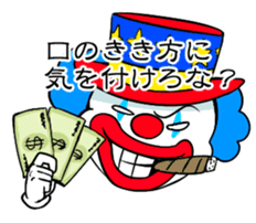 happy happy clown sticker #7454921