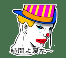 happy happy clown sticker #7454925