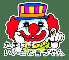 happy happy clown sticker #7454928