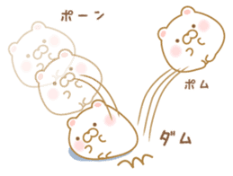 chubby animal sticker #7455938