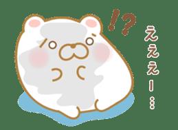 chubby animal sticker #7455939