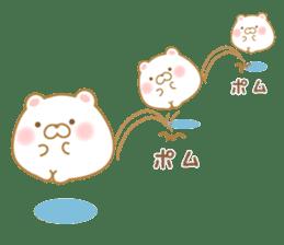chubby animal sticker #7455950