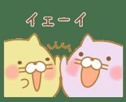 chubby animal sticker #7455952