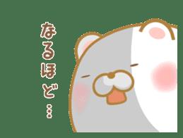 chubby animal sticker #7455960