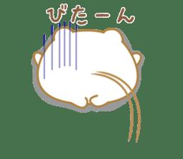 chubby animal sticker #7455965