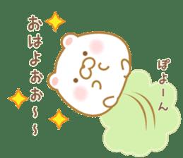 chubby animal sticker #7455968