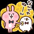 カナヘイのピスケ&うさぎ ゆるっと関西弁 | LINE STORE