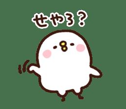 Piske&Usagi. (KANSAI-BEN) by Kanahei sticker #7457012
