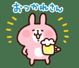 Piske&Usagi. (KANSAI-BEN) by Kanahei sticker #7457014