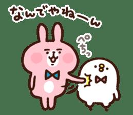 Piske&Usagi. (KANSAI-BEN) by Kanahei sticker #7457016